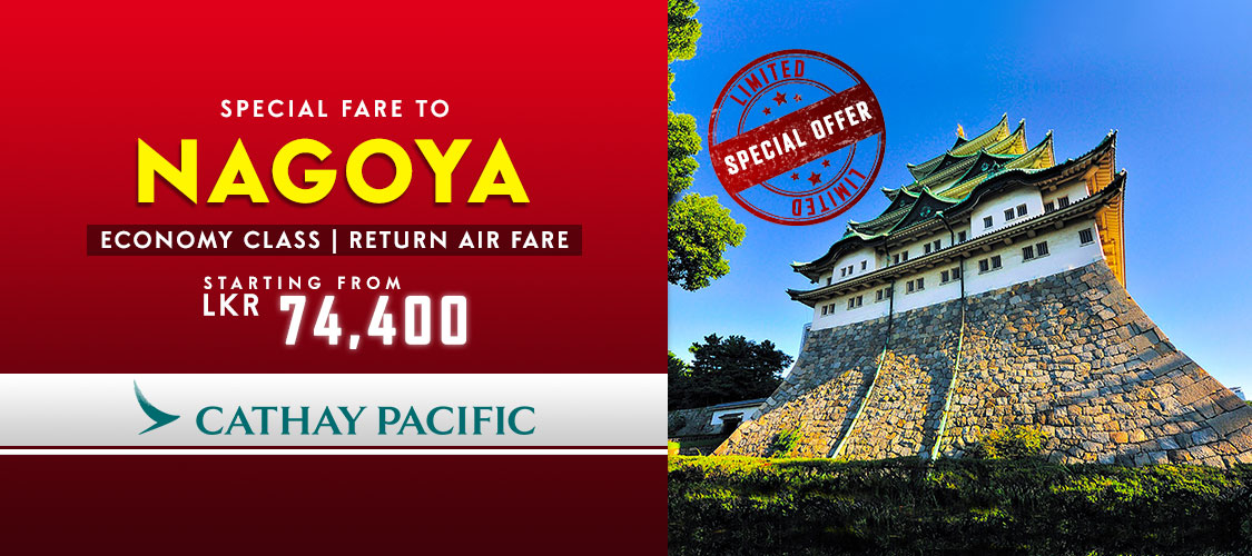 Special Fare to Nagoya - Cathay Pacific